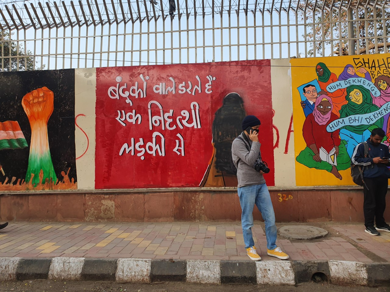 Murals created by protestors against the Citizenship Amendment Act (2019) in Shaheen Bagh, New Delhi, India. January 2020.