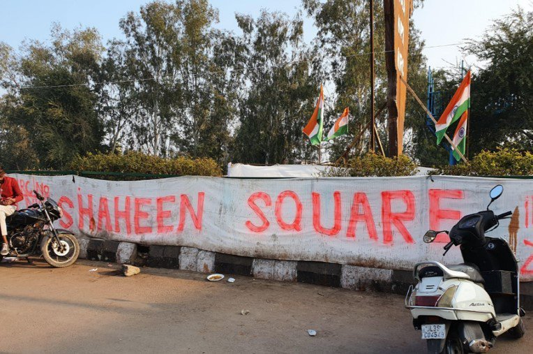 Handmade banner for Shaheen Square, Shaheen Bagh, New Delhi. January 2020.